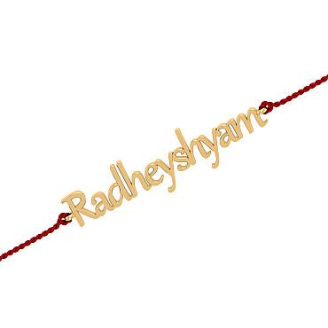 Radheyshyam