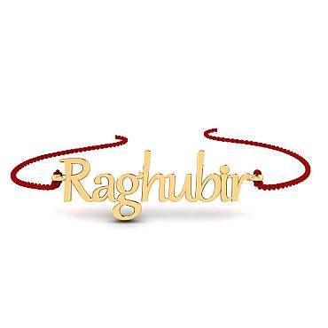 Raghubir