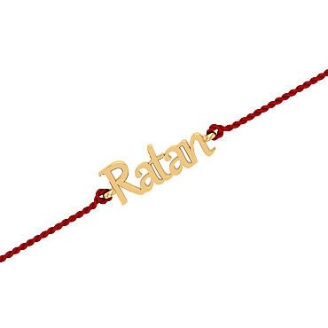 Ratan