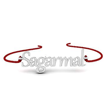 Sagarmal