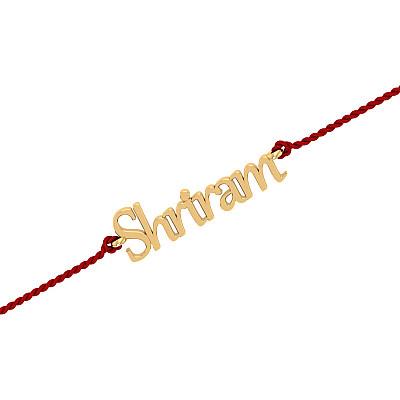 Shriram